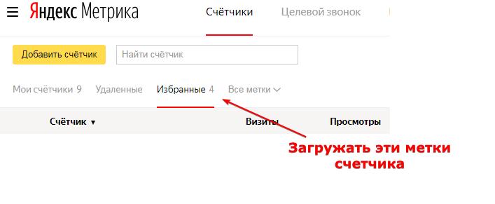 Как сделать снимок экрана PrintScreen (принтскрин) 85